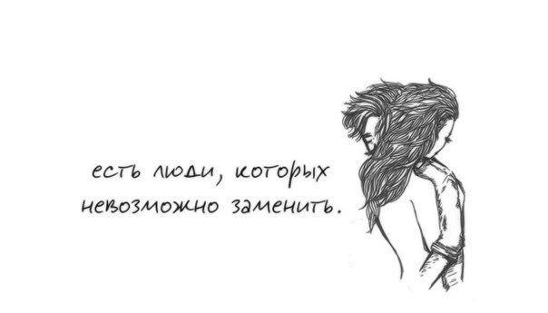 фото из альбома Юлии Шевченко №7