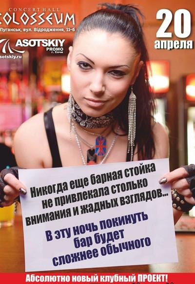 Работа бармен для девушек москва веб девушка модель ижевск