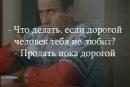 Валентин Осветинский фотография #33