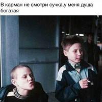 ShamilShorayev