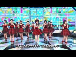 [Perf] AKB48 - Koisuru Fortune Cookie - LOVE TRIP @ Music Station [26 August 2016]