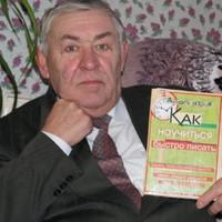 Анатолий Пашков