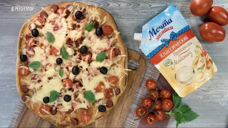 Пицца «Каприз» [Рецепты от Рецептор]