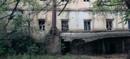 Шоков Эрик | Киев | 45