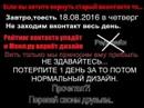 Грановский Александр | Санкт-Петербург | 2
