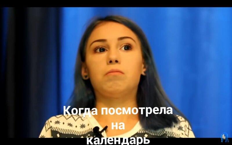 фото из альбома Амины Якубовой №3