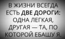 Коля Нестеров