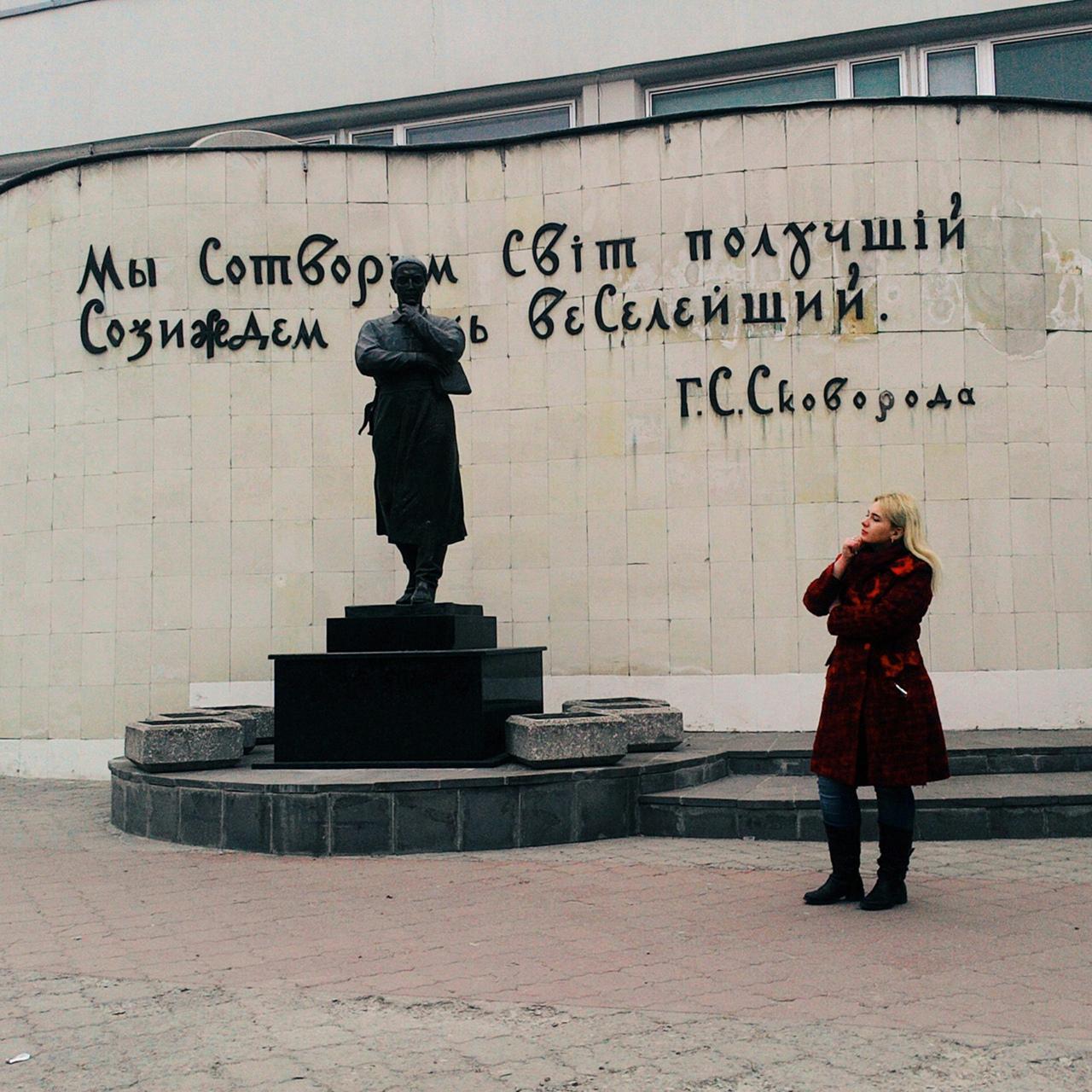 фото из альбома Марии Луговой №15