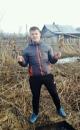 Личный фотоальбом Жени Чугрина