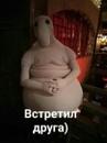 Simonyan Arsen   Москва   30