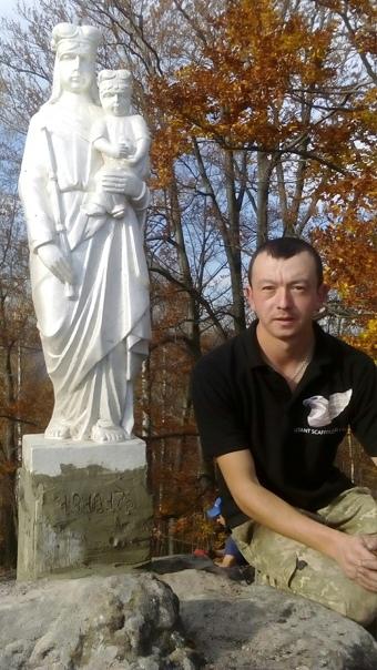 Василь Федора, Репное, Украина