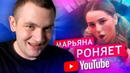 Элджин Владимир   Москва   17