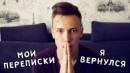 Зыков Роман   Иркутск   33