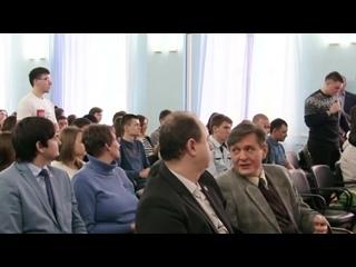 Николай Стариков. Выступление перед студентами Тульского педагогического Университета.
