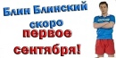 Саенко Александр | Уфа | 34