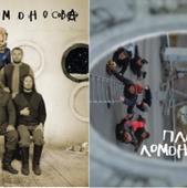 "CD I II III ""ПЛАН ЛОМОНОСОВА"""
