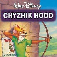 Фотография профиля Chyzhik Hood ВКонтакте
