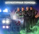 Фотоальбом Вячеслава Королёва