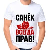 СашаБратчиков