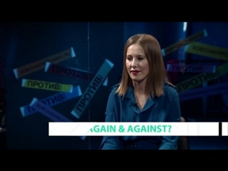 Worlds Apart - Again & Against? Ft. Ksenia Sobchak, candidate in the 2018 Russian presidential election