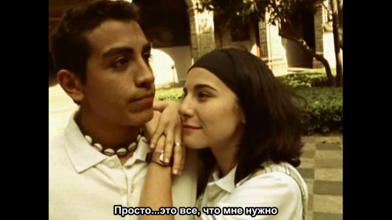 Боль любви Любовь ранит Любовь причиняет боль Amarte Duele 2002 рус саб rus sub