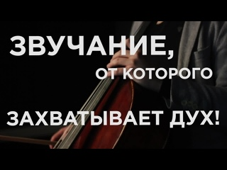 Ganenko Band - Vivaldi in Rock (Промо)