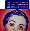 Фотоальбом Valeria Dunaevskaya