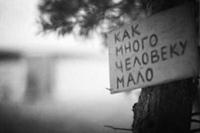 Евгений Можевикин фото №28