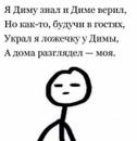Миронов Игорь   Чита   48
