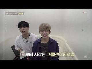 [STREAM] 181124 Обновление канала Бёнгона на V Live