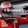 Александр Евгеньев