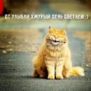 Фотоальбом Екатерины Хазинуровой