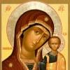 Храм Казанской иконы Божией Матери, Саранск