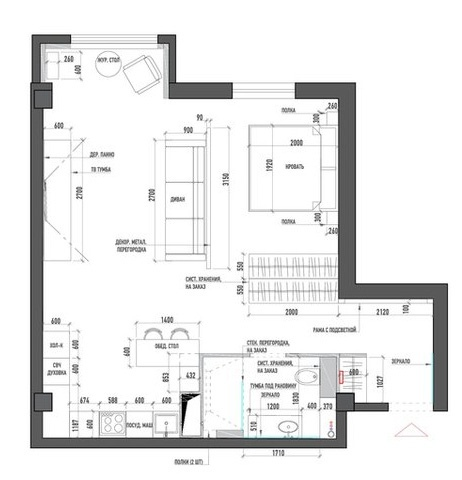 Дизайн-проект просторной студии 56 м в стиле минимализм для холостяка.