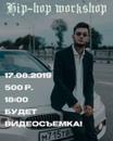 Бунич Лёша | Москва | 13
