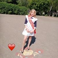 АнастасияГрибачева