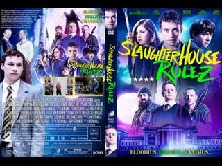 Правила бойни (2018) Slaughterhouse Rulez