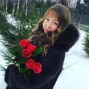 Фотоальбом Елизаветы Рукоделкиной