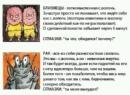 Маркова Галина   Балаково   16