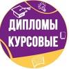 ДИПЛОМЫ | КУРСОВЫЕ | КОНТРОЛЬНЫЕ | Иваново