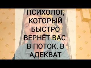 Знакомимся - психолог с 15-ли летним стажем - Вишняков Андрей