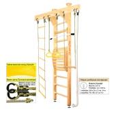 Шведская стенка Kampfer Wooden Ladder Maxi Ceiling