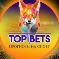 Black bet ставки на спорт в вк Хабаровск