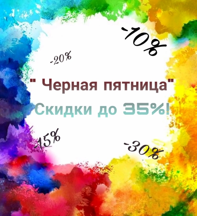 YouCut_20191108_150755430.mp4