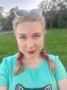 Кристюша Бещук