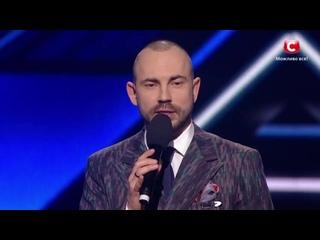 Дмитрий Волканов - Ласковый Май - Ну что же ты ?