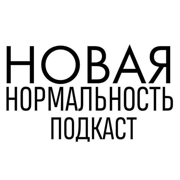 "Movie Talks #29 - С. Эйзенштейн ""Иван Грозный"""