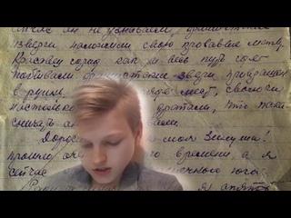 Михаил Денисов