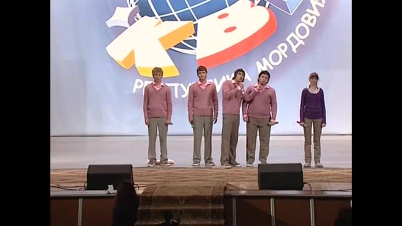 Клава давай Приветствие КВН Лига Поволжье 2008 Первая 1 8 финала