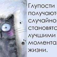 ЕленаПоленова